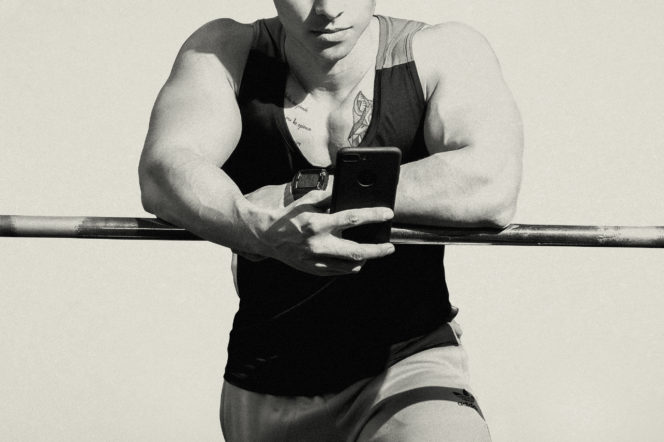 The gentleman's guide to gym etiquette