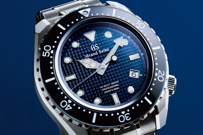 Introducing: Our favourite Seiko watches of 2017