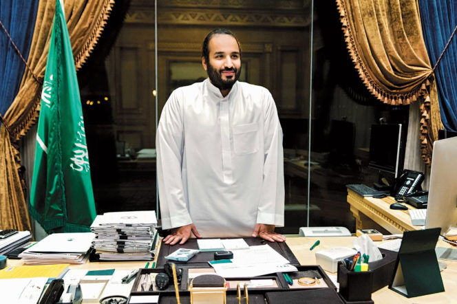 Everything you need to know about the Crown Prince of Saudi Arabia