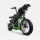 Editor's Picks: Golf Caddy Motorcycle, Jazz Records and Electric G-Wagen